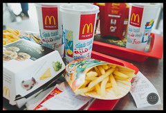 Fast Food, Fast Life