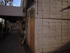 The south side of Nakamura river#45 (tetsuo5) Tags: yokohama 横浜 ishikawacho nakaku 中区 石川町