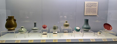 DSC_0232 (H Sinica) Tags: 雍正 yongzheng qing 清 景德鎮 jingdezhen porcelain monochrome undergalze