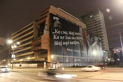 Bombed Yugoslav Ministry of Defense, Beograd (Timon91) Tags: serbia servië serbien srbija srbije србија србије beograd belgrado belgrade београд