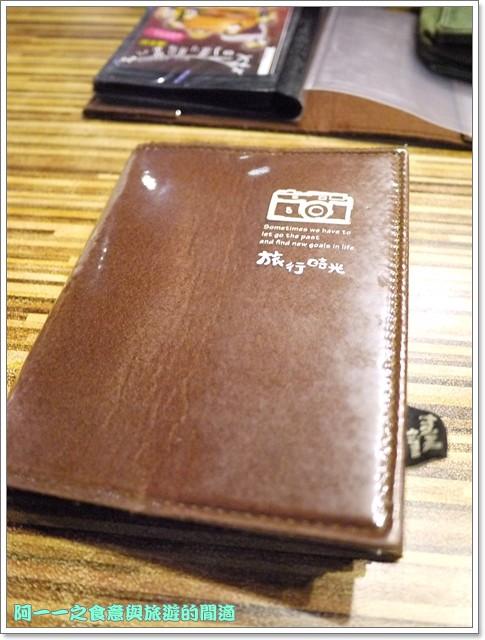 台中美食勤美艾可先生漢堡image011