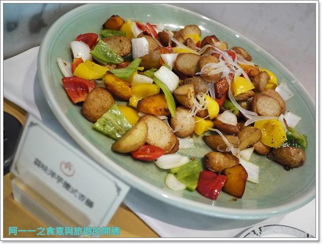 內湖義式料理古斯特buffetimage039