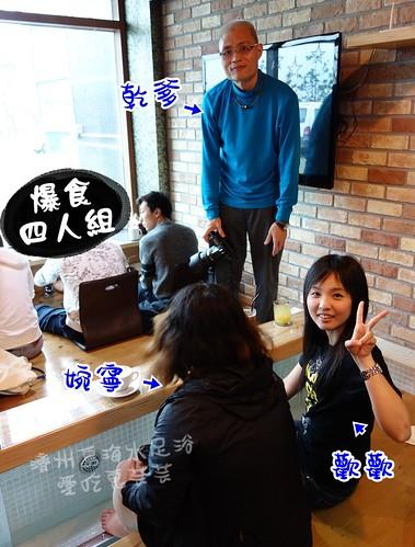 濟州島海水足浴_018.jpg