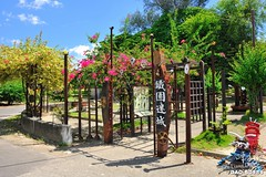 DAO-60984 ,,,,,,,, (Chen Liang Dao  hyperphoto) Tags:                vacation