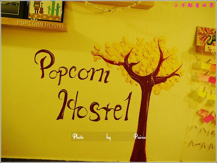 釜山popcorn hostel (20).JPG