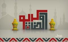 # #    # (faisal_009) Tags: