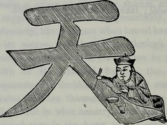 """Image from page 50 of """"The dragon, image, and demon; or, The three religions of China: Confucianism, Buddhism, and Taoism, giving an account of the mythology, idolatry, and demonolatry of the Chinese"""" (1887)"""