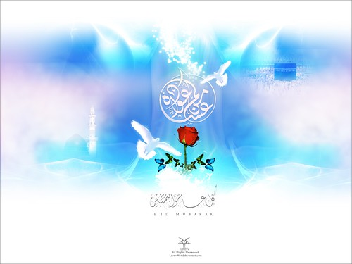 """Islamic Wallpapers (127) • <a style=""""font-size:0.8em;"""" href=""""http://www.flickr.com/photos/125574589@N06/14721392431/"""" target=""""_blank"""">View on Flickr</a>"""