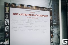 Виталий Титов. Выставка