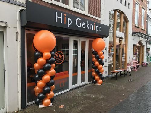 Ballonpilaar Breed Rond Hip Geknipt Oud Beijerland