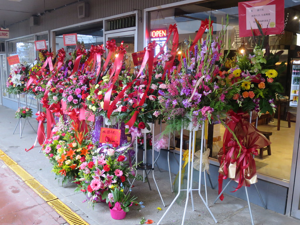 The worlds most recently posted photos of chinese and funeral a large chinese funeral today d70 tags a large funeral today flowers waiting izmirmasajfo