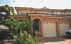 10 Windsor Road, Merrylands NSW