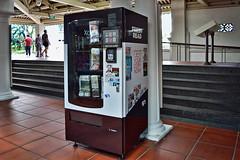 Newspapers (chooyutshing) Tags: vendingmachine newspapers magazines singaporepressholdingssph chijmes northbridgeroad singapore