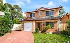 6 PATHERTON PLACE, Narellan Vale NSW