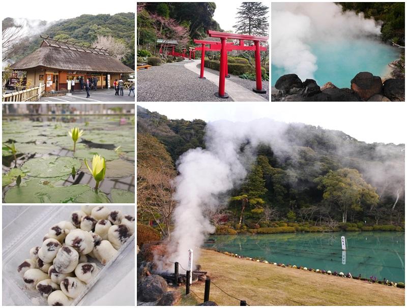 海地獄.九州別府地獄八湯.九州大分旅遊page