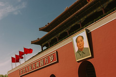 Mao (Mr McCarthy!) Tags: china bejing asia east eastern chinese travel sky tiananmen square tiananmensquare building buildings architecture mao zedong maozedong chairmanmao chairman flag flags gate gatehouse tower city