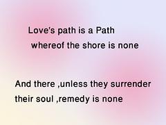 Hafiz Ghazal ($ALEH) Tags: persian poem hafiz translation پارس فارسی حافظ شعر پارسی