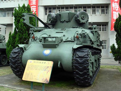 """M32 Recovery Vehicle (1) • <a style=""""font-size:0.8em;"""" href=""""http://www.flickr.com/photos/81723459@N04/13970001814/"""" target=""""_blank"""">View on Flickr</a>"""