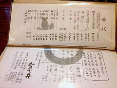 加奈の壁紙プレビュー