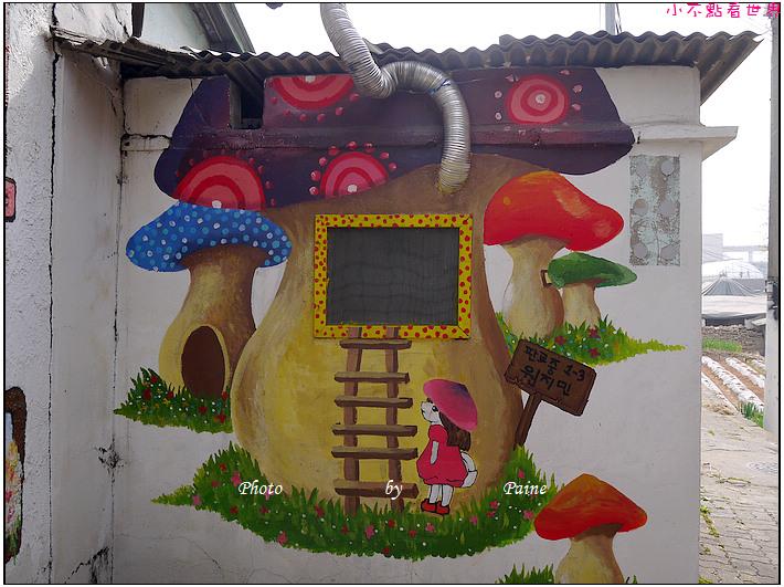 一山 壁畫村 (27).JPG
