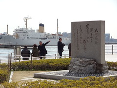 阪神淡路大震災 画像42