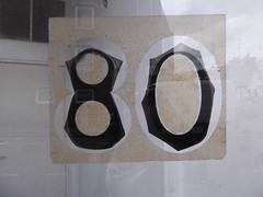 7th June 2014 (themostinept) Tags: door london window glass numbers 80 islington n5 finsburypark mountgroveroad