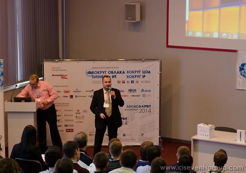 ADCAC&AIPBIT-2014 (Krasnoyarsk, 22.05)