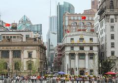 Shangha. La banque commerciale de Chine . (henrye72) Tags: voyage china architecture bateaux rivire chine shangha huangpu croisire artdco immeubles 2013 monumentshistoriques banques