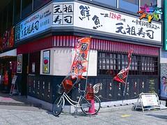 Tokyo=467 (tiokliaw) Tags: addon burtalshot creations digitalcameraclub explore flickraward greatshot highquality inyoureyes joyride perspective outdoor recreaction supershot teamworks world