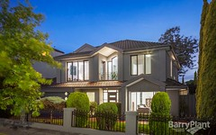 43 Prospect Hill Drive, Bundoora VIC