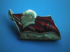 Long March 长征 (Spring Land (大地春)) Tags: 中国 毛泽东像章 毛主席 毛泽东 徽章 亚洲 zedong mao badge asia china