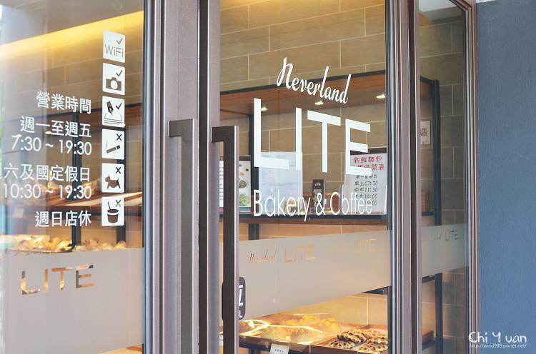 [台北]南港Neverland LITE bakery & coffee。老牌麵粉廠相遇麵包咖啡店