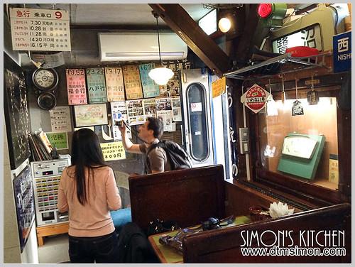 NIAGARA鐵道餐廳02