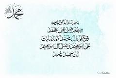 Mohammed.  (nooralkalemat) Tags: life blue color design muslim islam prayer religion mohammed  allah      duaa  athkar      arabiclanguage           estegfar