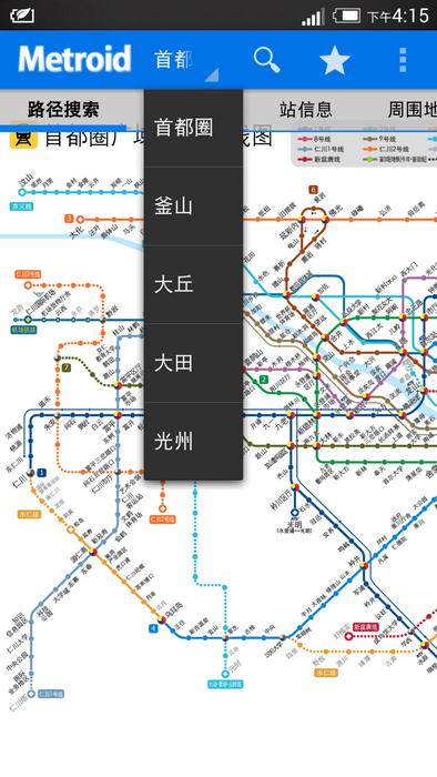 韓國交通 (1).jpg