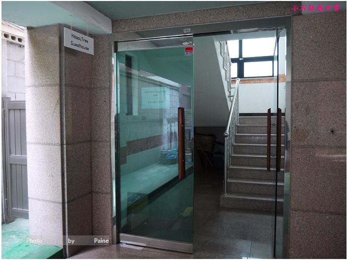 弘大開心樹Guesthouse 해피트리 게스트하우스 Happytree Guesthouse (8).JPG