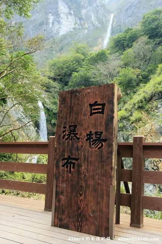 太魯閣之白楊步道