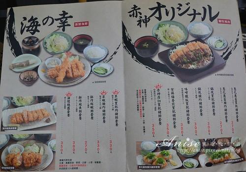 赤神日式豬排_012.jpg