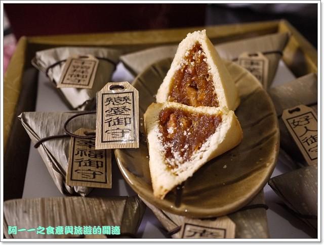 端午節伴手禮粽子鳳梨酥青山工坊image035