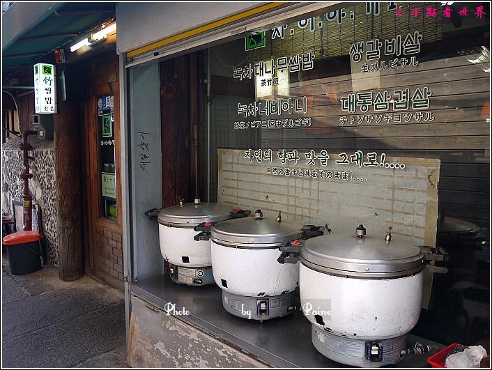 仁寺洞茶的故事 (3).JPG