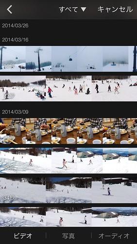 iMovieで動画選択