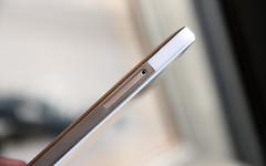Smartphone Nubia (Photo: davidspemall on Flickr)