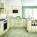 Avant Ivory Kitchen