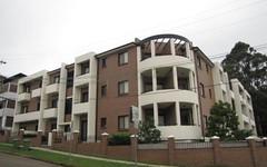 9/11-13 Calder Rd, Rydalmere NSW