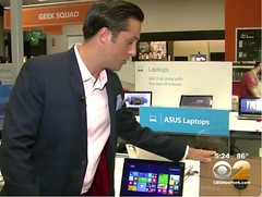 CBS 2 NY (DealNews) Tags: holiday newyork television mark manhattan laptop july best deal buy laptops july4th sales interview asus bestbuy bargain publicrelations channel2 deals wcbs spokesperson wcbstv bestdeals wcbs2 locastro wcbsny dealnews dailydeals cbsnewyork july4thsales dealnewscom directorofpublicrelations marklocastro cbs2ny dealsnews dealsnewscom independencedaysales directorofpr