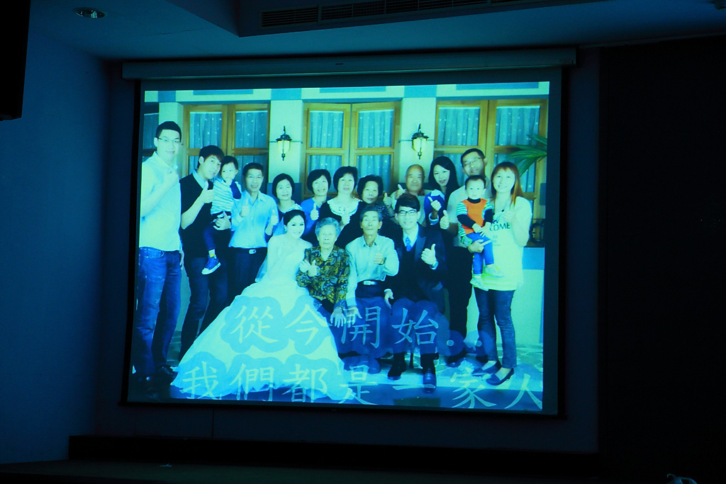 My wedding_0824