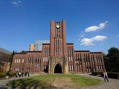 東京大学 (Sa Yu) Tags: japan kanto tokyo tokyouniversity university 日本 東京 東京大学 関東 東京大學 關東 sony xperia xperiacompact xc xperiaxcompact