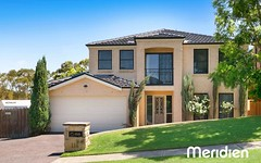 116 Milford Drive, Rouse Hill NSW