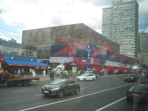 москва 236