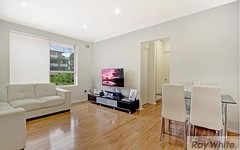 4/29 Garfield Street, Carlton NSW